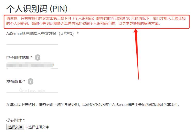 google_pin.png
