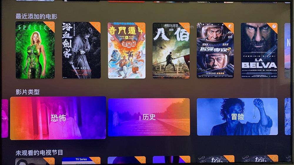 emby-tv-2.jpg