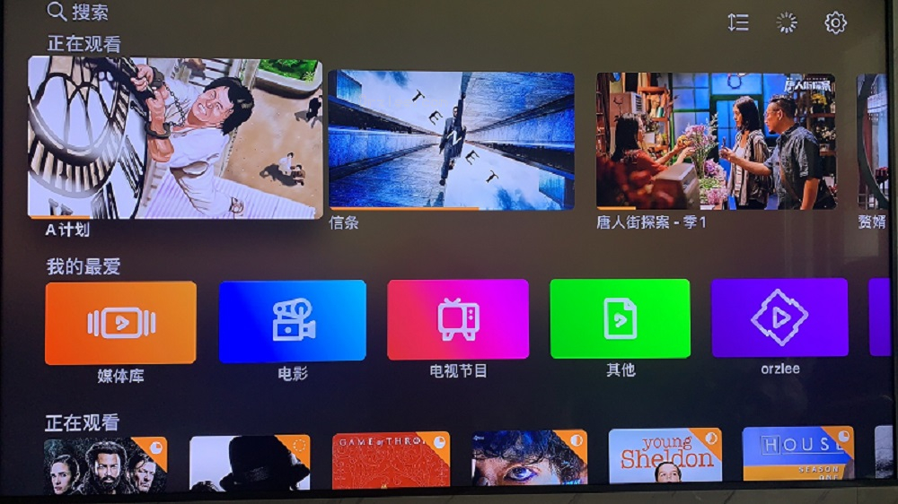 emby-tv-1.jpg
