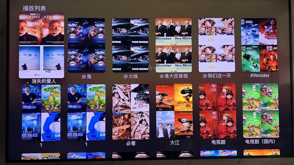 emby-tv-6.jpg