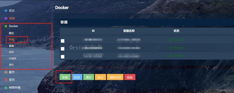 openwrt-docker-jd-1.png