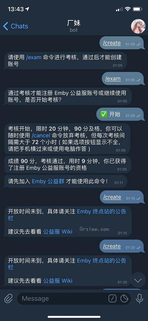 厂妹Bot.jpg