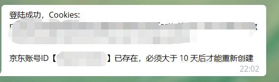 telegram-bot-login-failed1.png
