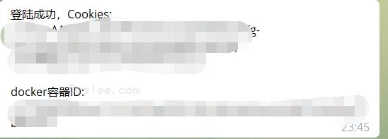 telegram-bot-login-success.png