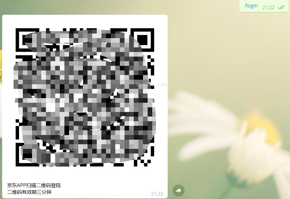 telegram-bot-login-command.png
