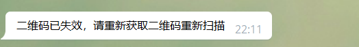 telegram-bot-login-timeout.png