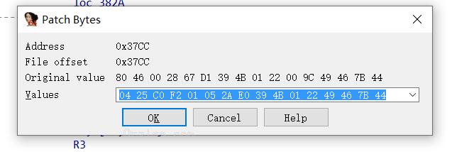ida-patch-bytes.png